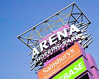 Arena Shopping Park - Picture 1
