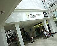 Royal Priors Shopping - Picture 3